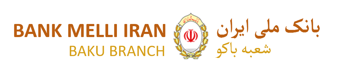 Bank Melli Iran Baku Branch